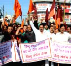 Amritsar: Hindu Sangharsh Sena demonstration
