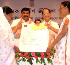 Tarun Gogoi gives away loan sanction letters to women SHGs