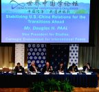 U.S.-ATLANTA-CARTER CENTER-CHINA FORUM