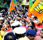Bangalore: BJP demonstration against rape of minor