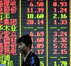 Beijing (China): China stocks rebound