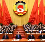 (FOCUS)(TWO SESSIONS) CHINA-BEIJING-CPPCC-OPENING (CN)