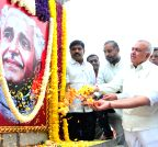 Bengaluru: Tribute to poet Kuvempu on his birth anniversary