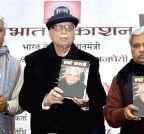New Delhi: L K Advani launches `Hamare Atal ji` -  a book on Atal Behari Vajpayee