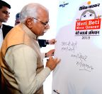 Chandigarh: Haryana CM during inauguration of `Meri Beti Mera Gaurav-2015`