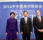 25th Plenary Session of China-U.S. Joint Commission on Commerce and Trade