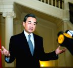 AUSTRIA-VIENNA-CHINA-FM-IRAN NUCLEAR TALKS-INTERVIEW