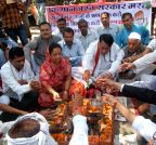 Bhopal: Congress workers perform `Sadbudhi Yagna`