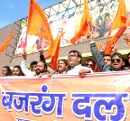 Dehradun: Bajrang Dal demonstration against `PK`