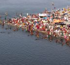 Purnima festival