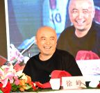"CHINA-BEIJING-NEW MOVIE""LOST IN HONG KONG""-PRESS CONFERENCE"