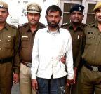 Gohana: Haryana bank heist: Police nabs one more suspect