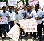 Guwahati: AASU demonstration against Indo-Bangla Land Swap deal