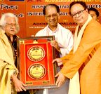 Guwahati: Adoor Gopalakrishnan receives Bishwaratna Dr. Bhupen Hazarika International Solidarity Award
