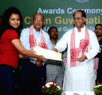 Guwahati: Tarun Gogoi at `Mission Clean Guwahati Contest 2014` award ceremony