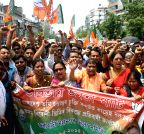 Guwahati: BJP demonstration against Indo-Bangla land swap deal