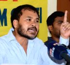 Guwahati: Akhil Gogoi`s press conference