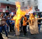 Guwahati: AAMSU demonstration