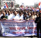 Guwahati: AGP demonstration against central government