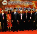 VIETNAM-HO CHI MINH CITY-CHINA BUSINESS ASSOCIATION-PARTY