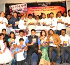 Hyderabad: Audio launch of Telugu movie Bandook