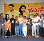Hyderabad: Audio launch of Telugu film Namaste