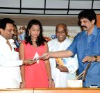 Hyderabad: Audio launch of Telugu film Pallavi tho Charan