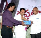 Hyderabad: Audio launch of Telugu film Tappatadugu
