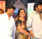 Hyderabad: Audio release of Telugu movie Vinavayya Ramayya