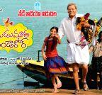 Hyderabad: `Daagudu Mootala Dandacore` - audio release