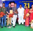 Hyderabad: Narayana Rao  falicitated Chandamama Kathalu movie