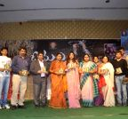 Hyderabad: Film O Malli Audio Success meet