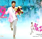 Hyderabad: Poster of film S/o Satyamurthy