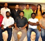 Hyderabad: Press meet of Cheekati Rajyam