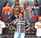 Hyderabad: Press meet of Telugu movie Baahubali