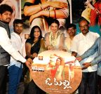 Hyderabad: Audio launch of film O Malli