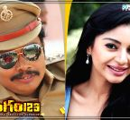 Hyderabad: `Singam 123` - stills