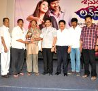 Hyderabad: Teaser launch of film Seenugadi Love Story