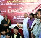 Hyderabad: Telugu film `Dana Veera Soor Karna` stills