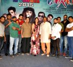Hyderabad: Telugu movie Dongaata success meet