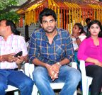 Hyderabad: Trailer Launch of film Anaganaga Oka Chitram