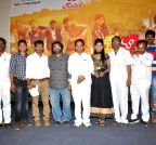 Hyderabad: Trailer launch of film Prema O Prema
