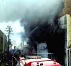 PAKISTAN-KARACHI-FACOTRY-FIRE
