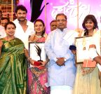 Mysuru: Karnataka Film Awards ceremony