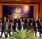 Kathmandu (Nepal): 18th SAARC summit