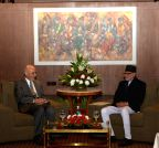 Kathmandu (Nepal): Afghan President meets Nepalese Prime Minister ahead of the 18th SAARC summit
