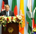 Kathmandu (Nepal): Pak PM at 18th SAARC Summit