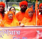 Kolkata: 95th birth anniversary of Anandamurti