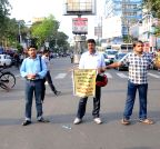 Kolkata: DYFI demonstration against the national budget 2015-16