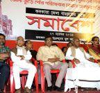 Kolkata: Leftist demonstration